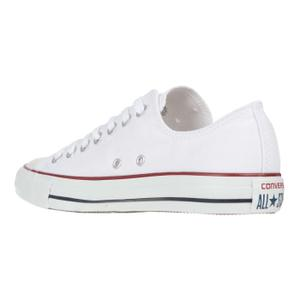 converse homme basse blanche